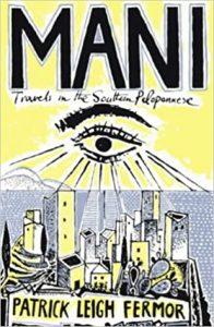 Book Cover: Mani